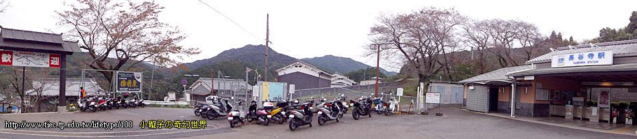 2010-10-29-05c.jpg